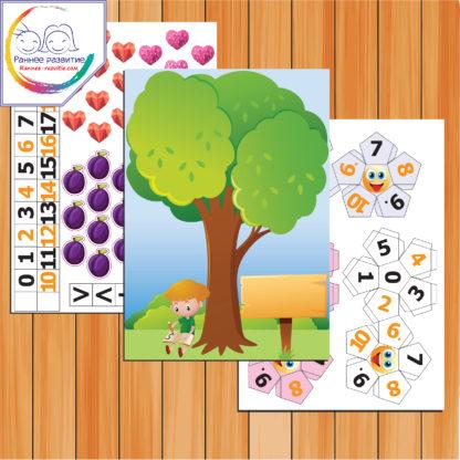 Дидактическая игра «Умное дерево»