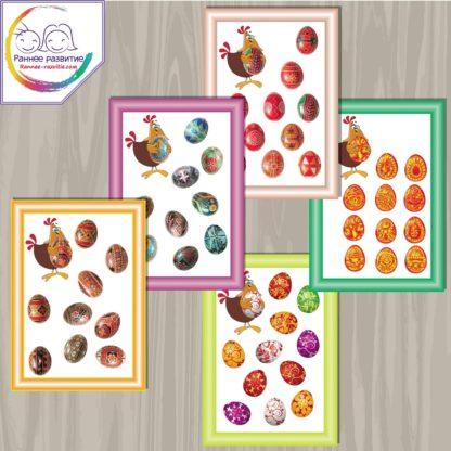 Дидактическая игра «Помоги курочке найти яичко»