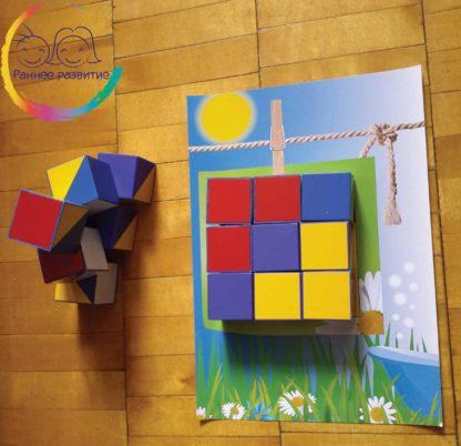 Альбом «Лето» (задания для игры «Сложи узор» кубики 4х4см. Методика Никитина).