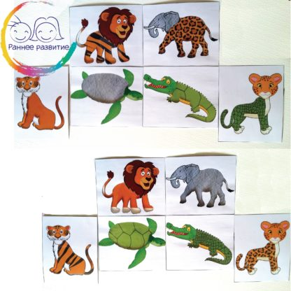 Дидактическая игра «Угадай чья это шкурка. Животные Африки»