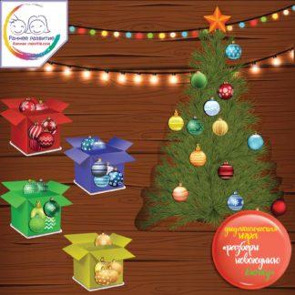 Дидактическая игра «Разбери новогоднюю елочку»