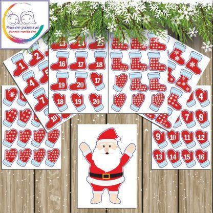 Новогодняя игра «Дед Мороз»