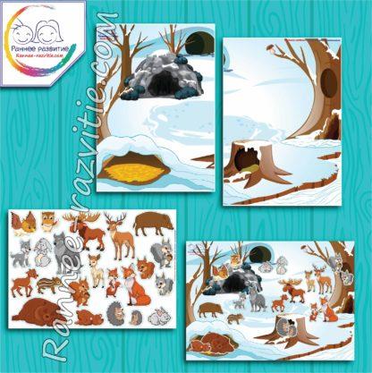 Модульная дидактическая игра «Животные леса. Зима»
