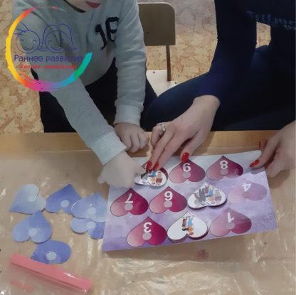 Игра на липучках  «Семья и цифры»
