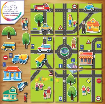 Модульная дидактическая игра «Город. Дорожные знаки». ПДД