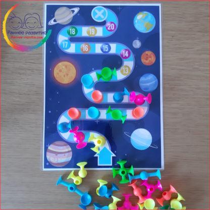 """Шаблон """"Космос"""" для игры с конструктором """"Присоски"""" – учим порядковый счет"""