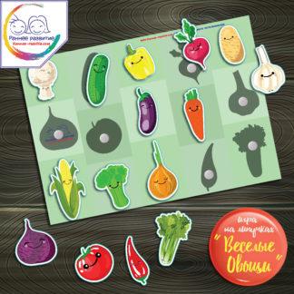 Игра на липучках, теневое лото «Веселые овощи»