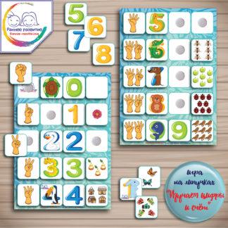 Игра на липучках «Изучаем цифры и счёт»