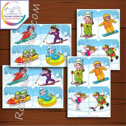 Дидактическая игра разрезанные картинки «Зимние виды спорта»