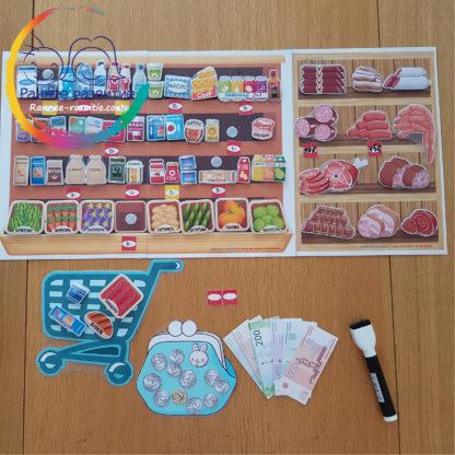 Модульная дидактическая игра «Магазин продуктов»
