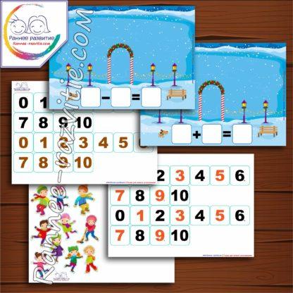 Игра на липучках «Математика с ребятами»