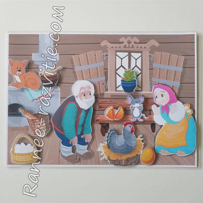 Игра на липучках по сказке «Курочка Ряба», театр на столе, теневое лото