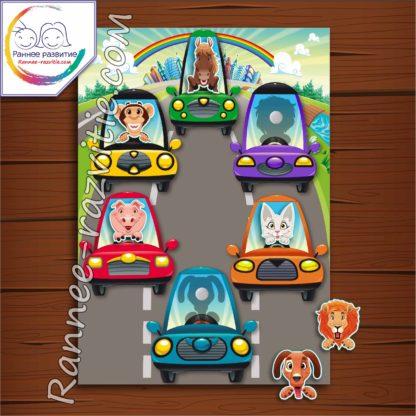 Игра на липучках «Кто в машине? Собери по схеме»