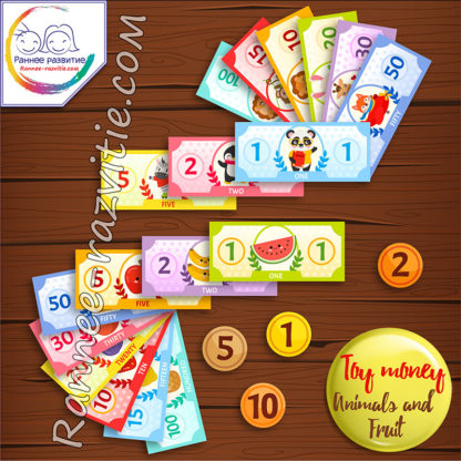 Toy money for playing «Shop» – Animals and Fruits