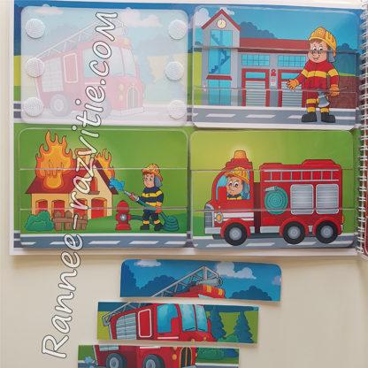 Разрезанные картинки «Пожарные»